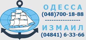 УТЦ Альфа-Трейнинг