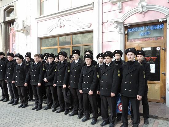 профподготовка моряков одесса